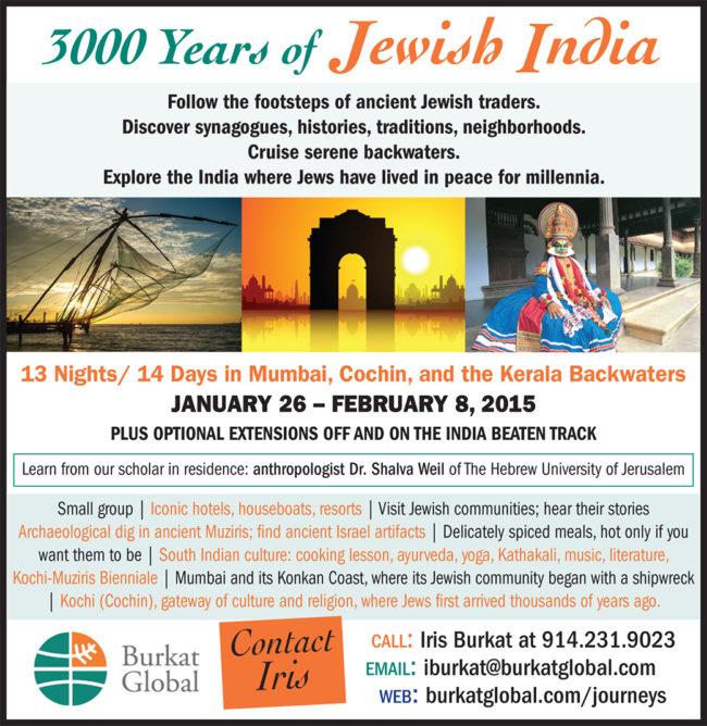 Advertising – Burkat ad - India