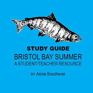 BB-Summer-Study-Guide-blue