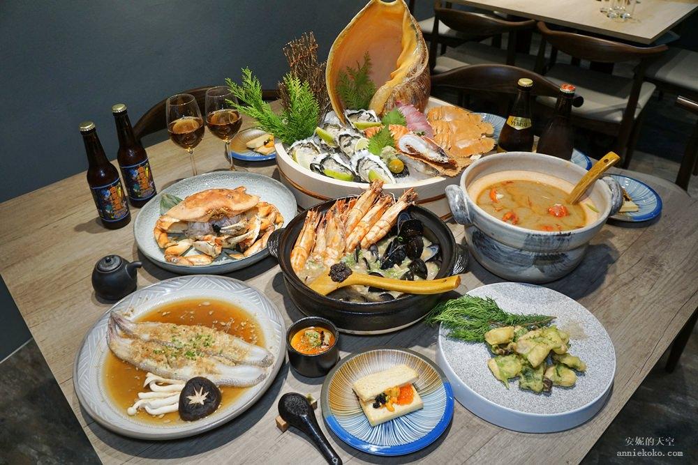 [新竹美食]誠食館 創食堂 無菜單料理亭 霸氣海鮮 創意玩味 超高CP值 - 安妮的天空