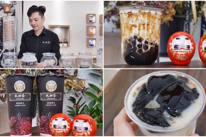 [基隆美食]成助茶-基隆廟口店 手搖飲竟然有現泡好茶  獨家冷卻技術 不加一滴水的鮮奶珍珠用料超實在