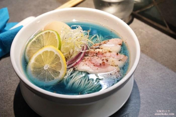 [真劍拉麵] 夢幻系藍色拉麵 視覺與味覺的雙重饗宴 台電大樓站人氣美食
