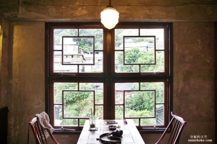 [新北金瓜石 迷迷路食堂]黃金山城裡的歲月靜好 祈堂老街裡的老宅時光