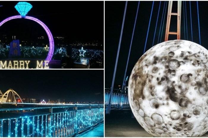 [新莊 新月橋 幸福光雕展] 巨型月球 閃亮大鑽戒 期間限定無極限大放閃 浪漫整個夏夜