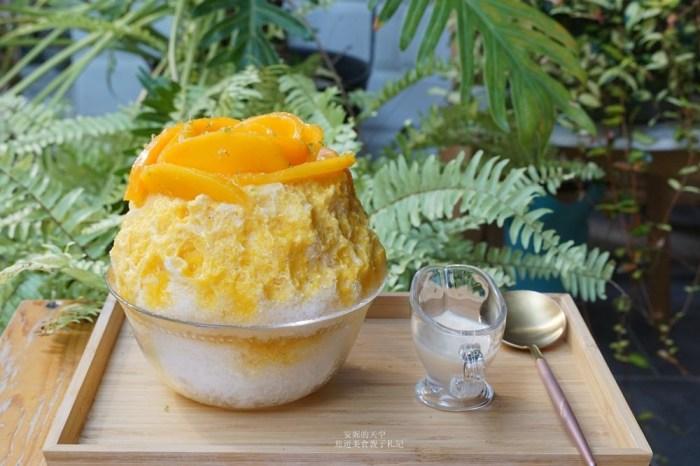 [新莊冰品 POKY ICE] 日式剉冰  咖哩 震撼視覺的火山系日式冰品 IG打卡亮眼創意擺盤  冰店裡吃咖哩飯也很可以