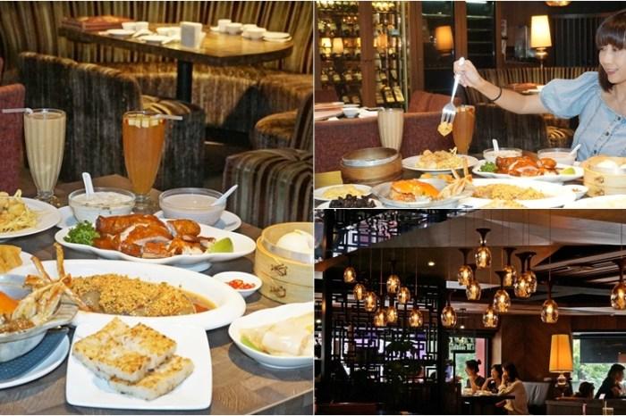 [台北約會聚餐餐廳推薦 紅磡新飲茶 林森店 ] 充滿老派靈魂的復古餐廳 暖心服務富有溫度的餐點