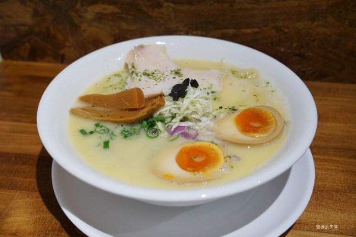 [ 新莊美食 讓麵煮一會]平價雞白湯拉麵 溫暖新莊人的胃