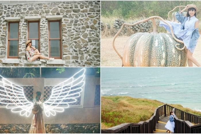 [澎湖旅遊] 秋天跟我這樣玩菊島 漂流海洋邊境夢幻打卡點 璀璨夜景古堡灰窯   讓你看見不一樣的菊島