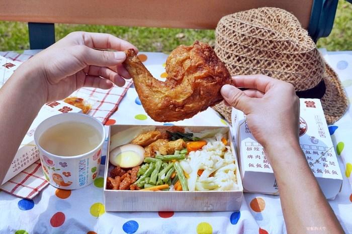 [新莊幸福路 池上木片便當]來自池上的米飯香 最接地氣的焢肉是最愛 新莊便當推薦