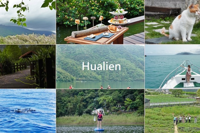 [花蓮兩天一夜推薦行程] 從山景到海景的浪漫奇遇 最接地氣的花蓮旅遊提案