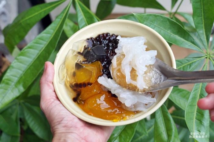 [新莊冰品 ]中誠街古早味傳統豆花  排隊人潮沒停過 坐在路邊品嚐一碗沁涼甜蜜