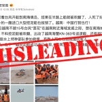 Misleading: These rescue photos do not show Vietnamese working for 'illegal islands' in the South China Sea