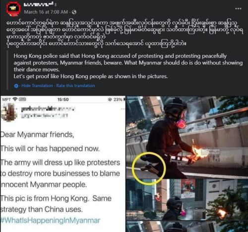 A screenshot from Facebook in Burmese that posts the screenshot from Twitter with the same claim.