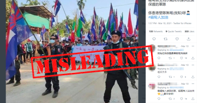 Misleading: This photo shows the Karen National Police Force, not the Myanmar Army, protecting protesters