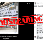 Misleading: Photos of HKU bulletin board with slogans of dissent were shot in 2016 and 2018, not after student body's recent apology over controversial motion