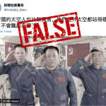False: Video of Chinese astronauts standing straight in space does not imply it is fake