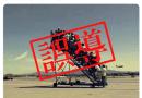誤導:網傳阿富汗人擠登機梯逃難實為創作短片截圖 與喀布爾無關