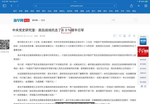 Xinhua News Angency