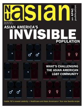 NU ASIAN SPRING 2010 cover