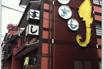 <2011春京都> 傳七壽司