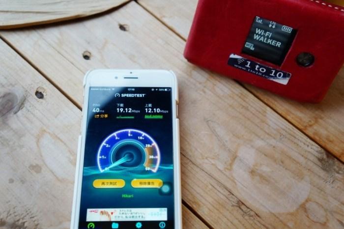 [日本] 1 to 10 WiFi分享器 4G上網 旅行途中隨時隨地上網免煩惱