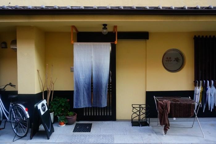 [京都住宿] 烏丸五条 – 栞庵 Guesthouse