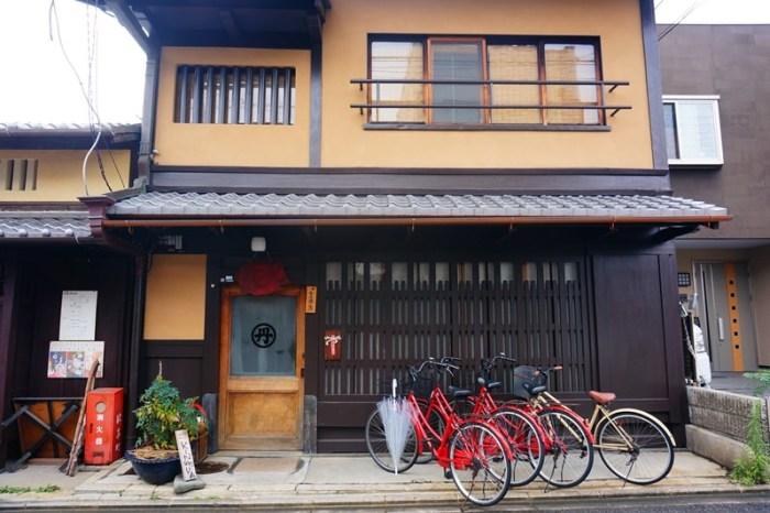 [京都住宿] 西陣 町家guesthouse 金魚家