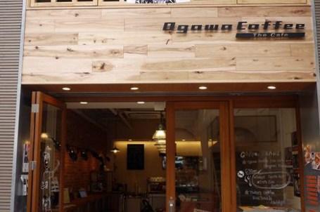 [京都] 小川珈琲新型態咖啡店 – Ogawa Coffee The Cafe (已歇業)