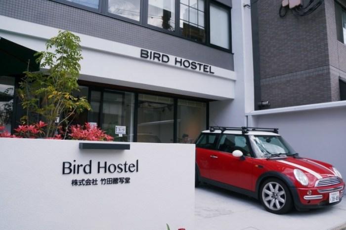 [京都住宿] 交通便利 鄰近地鐵公車站 京都御所旁 Bird Hostel (バード ホステル)