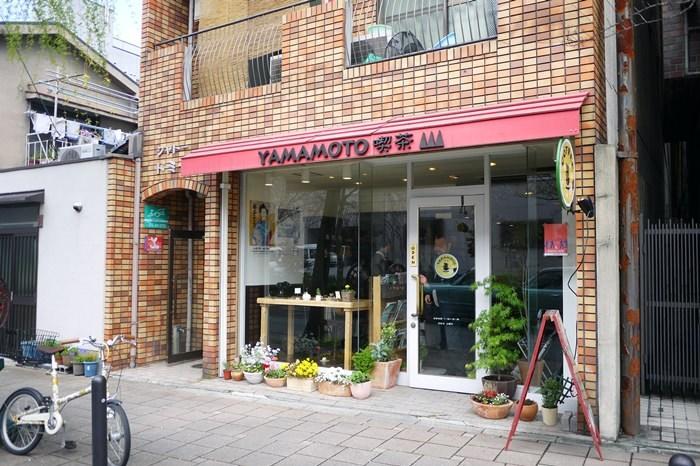 [京都] 白川旁的寧靜咖啡館 – やまもとYAMAMOTO 喫茶