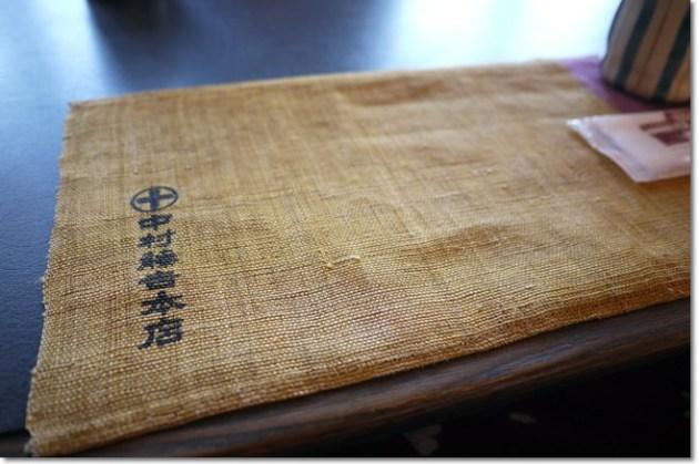 [京都] 宇治 – 中村藤吉本店