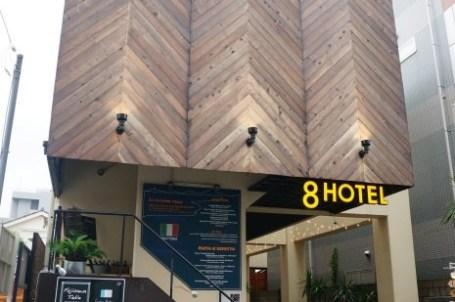[神奈川住宿]  藤澤 交通便利 湘南度假風格設計旅店 8 Hotel