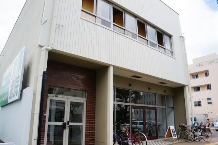 [香川住宿] 高松 設計感複合型旅店 Kinco. hostel + cafe