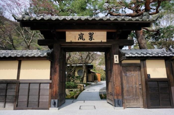 [京都住宿] 嵐山 翠嵐 Suiran – a Luxury Collection Hotel Kyoto 日本初出店