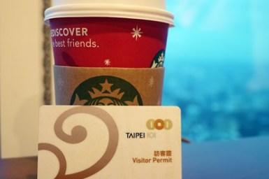 [咖啡] 台北 信義 – 星巴克101 35F門市