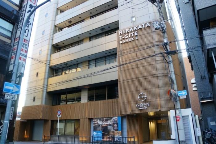[大阪住宿] 枚方市 蔦屋書店T-SITE旁 GOEN LOUNGE & STAY 設計感hostel