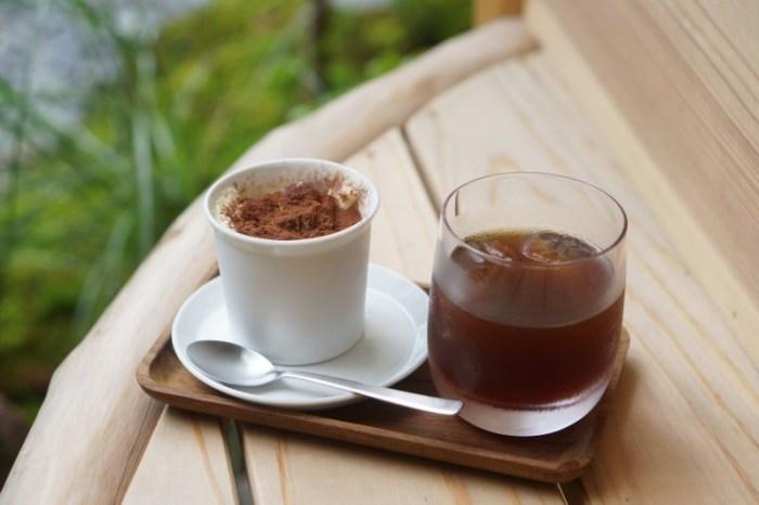 [京都] 咖啡名店又一新作 Weekenders Coffee tominokoji 富小路
