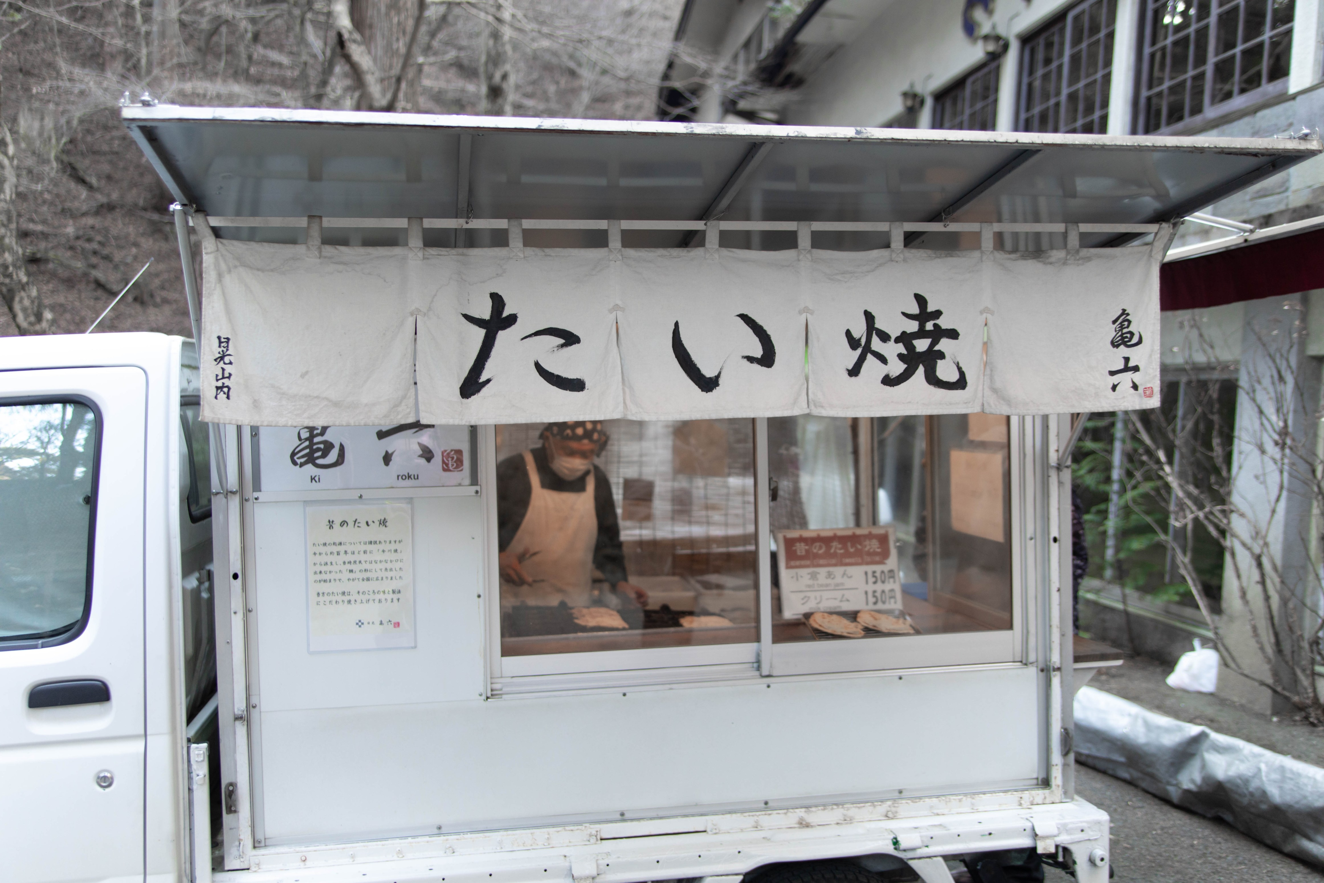 Taiyaki Vendor Truck Japanese Street Food Taiyaki Japanese Fish Shaped Dessert in Nikko, Japan Where to Eat in Nikko, Japan Written, Photographed, and Researched by Annie Fairfax