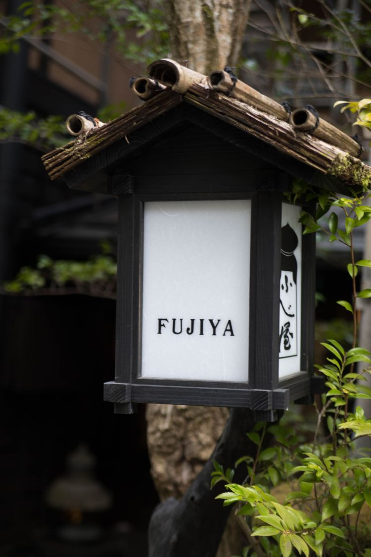 Luxury Hotels of the World: Fujiya Ryokan in Kurokawa Onsen, Japan
