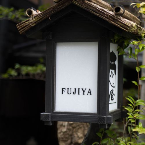 Luxury Hotels of the World: Fujiya Ryokan in Kurokawa Onsen, Japan