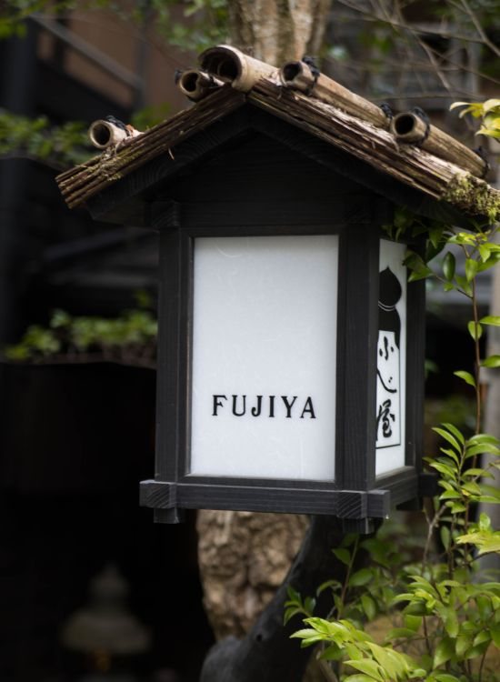 Fujiya Ryokan Traditional Japanese Inn in Kurokawa, Japan Luxury Hotels of the World