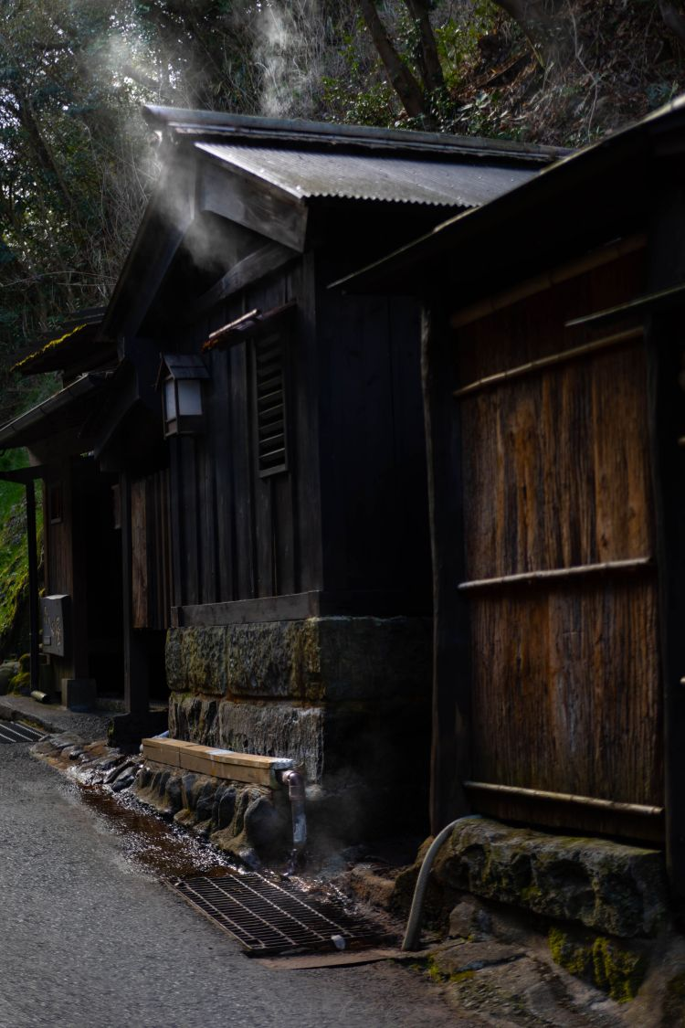 Onsen Etiquette & How to Use a Traditional Japanese Bath