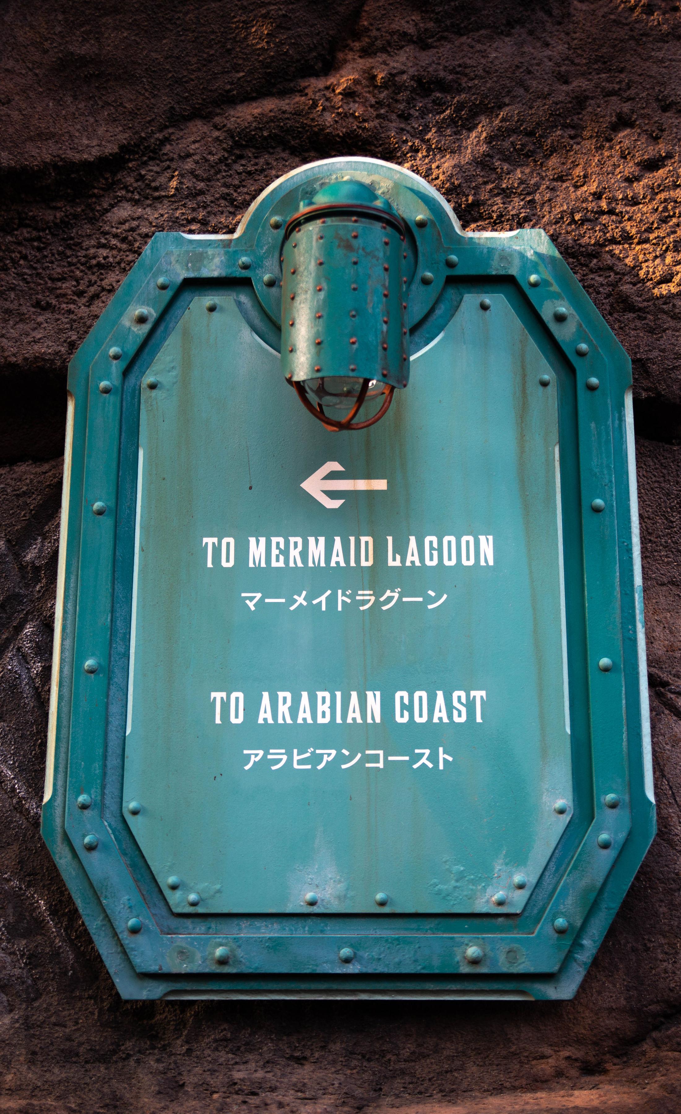 Mermaid Lagoon and Arabian Coast Sign Tokyo DisneySea