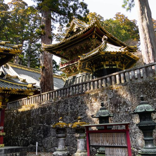 Japanese Temple & Shrine Etiquette What to Do at Shinto Shrines and Buddhist Temples Japanese Culture Picture of Nikko Nikkō Tōshō-gū Shrine Photographed by Annie Fairfax