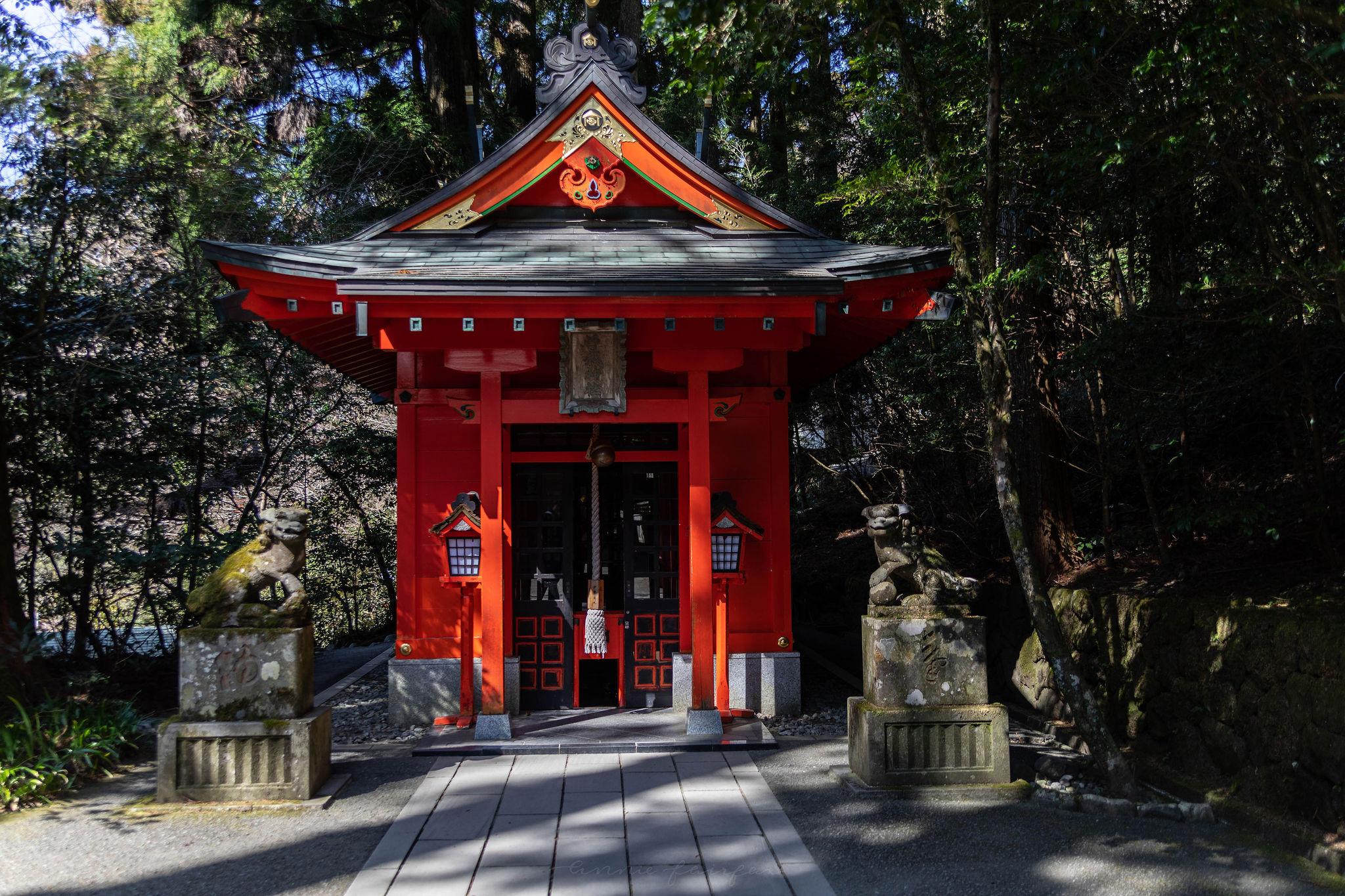 Hakone Shrine in Hakone Japan Japanese Shinto Red Lucky Shrine