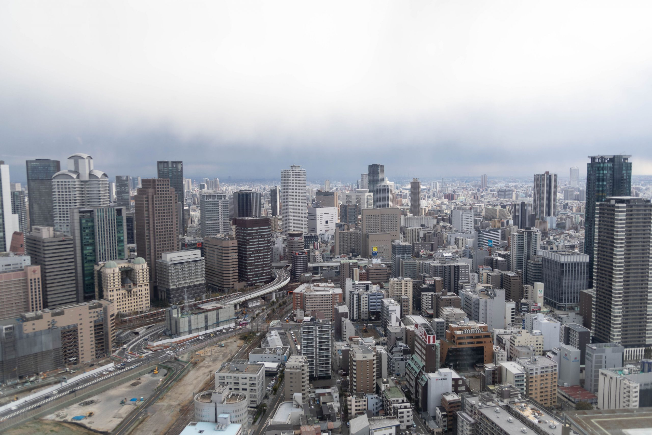 Osaka Cityscape View from the Roolf of the Umeda Sky Building in Osaka Japan Travel Guide