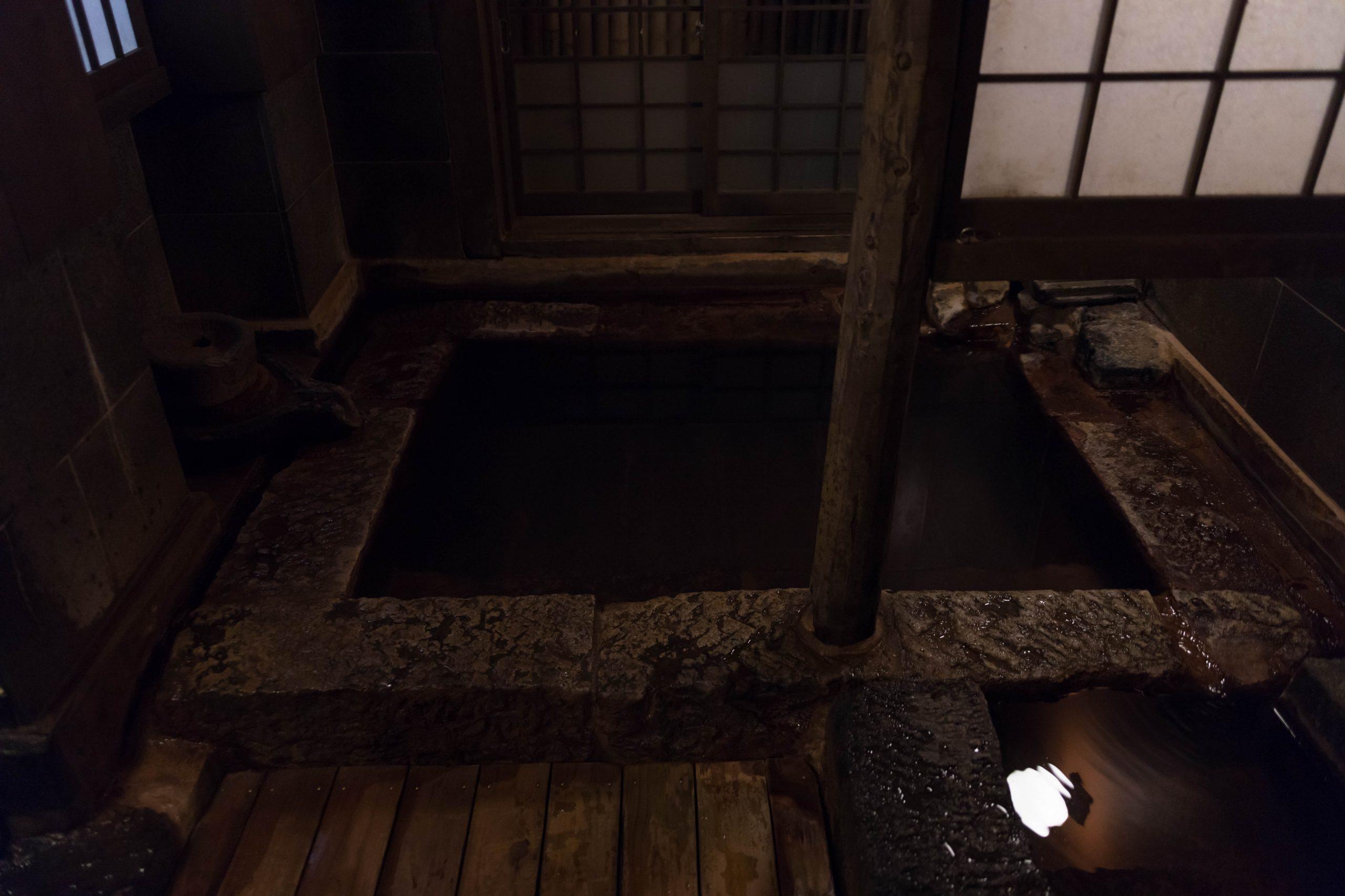 Family Bath Onsen Hot Springs Etiquette in Japan by Annie Fairfax