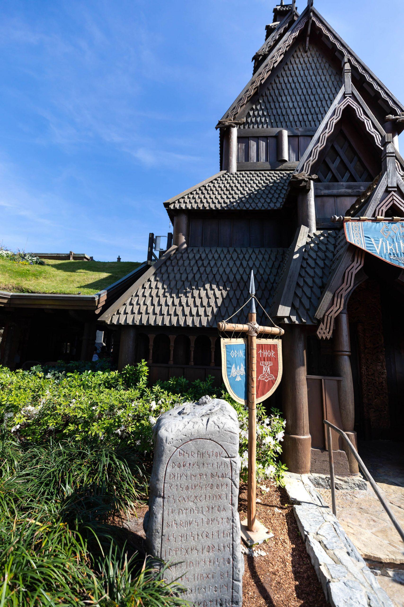 Norway Pavillion at Epcot Worldshowcase Walt Disney World Photographed by Annie Fairfax