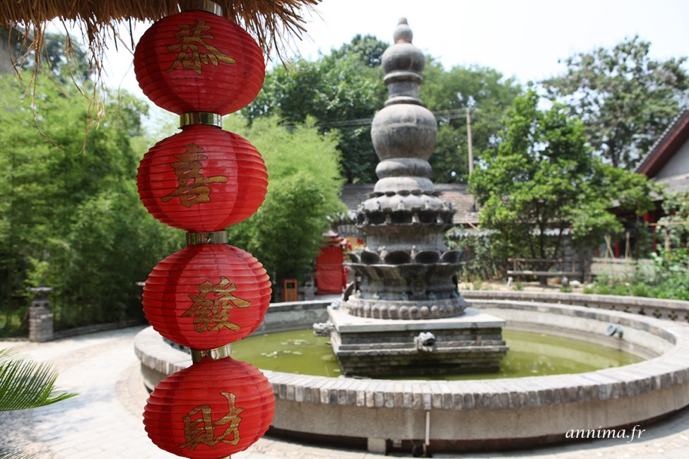 Xi'an23