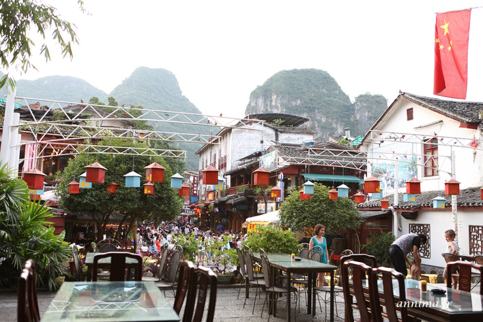 Yangshuo20