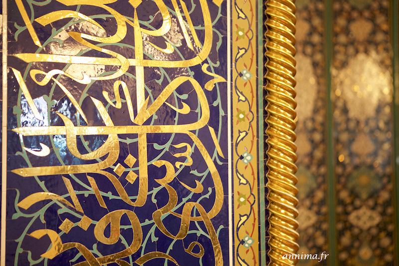Grande Mosquée Sultant Qaboos Oman